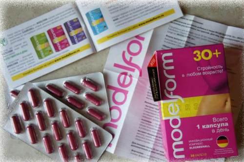 Упаковка Модельформ 30