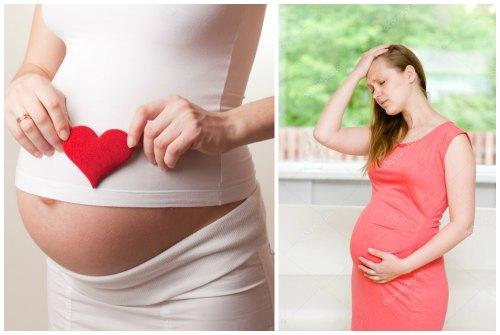 для беременных и ребенка