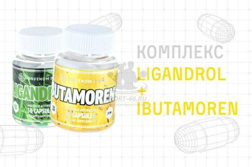ligandrol+ibotamoren