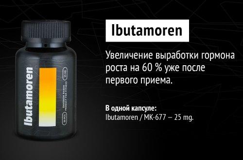 ibutamoren / MK-677