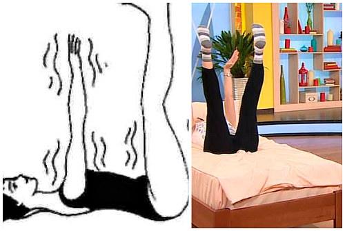 ноги и руки вверх