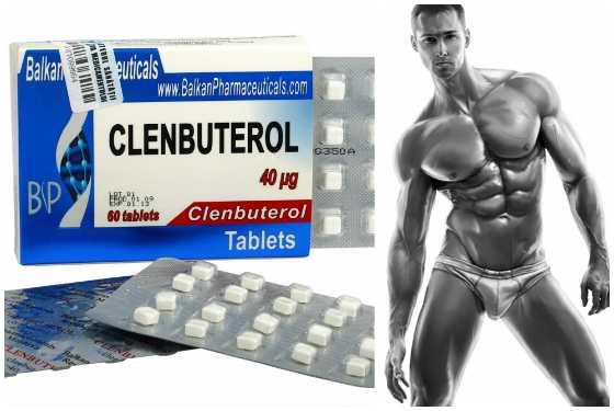 Clenbuterol для сушки