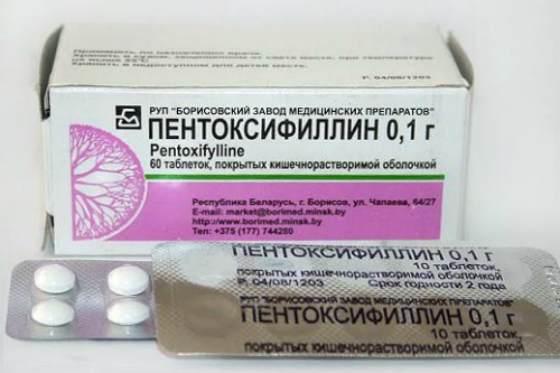 Пентоксифиллин в таблетках