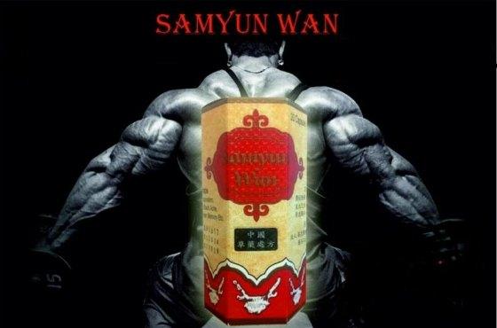 капсулы Самюн Ван