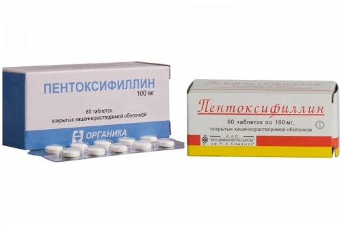 60 таблеток по 100 мг