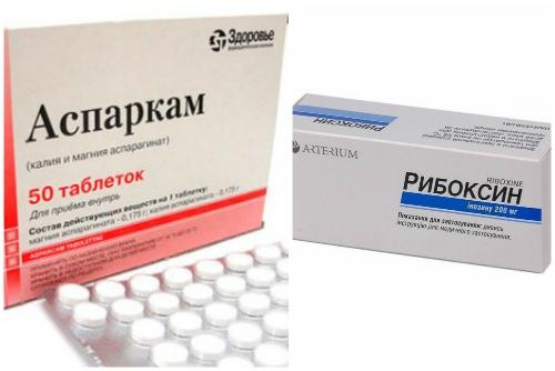 аспаркам и рибоксин