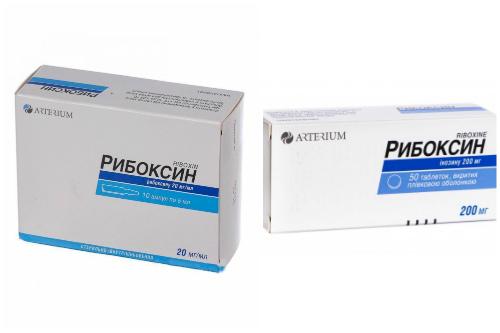 фирма arterium: ампулы и таблетки