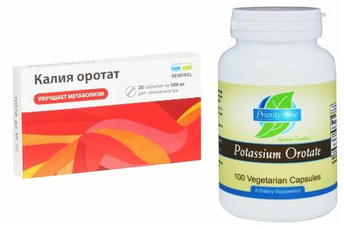 средство, улучшающее метаболизм