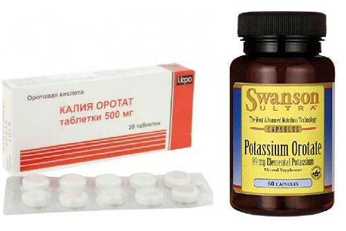 в таблетках и капсулах
